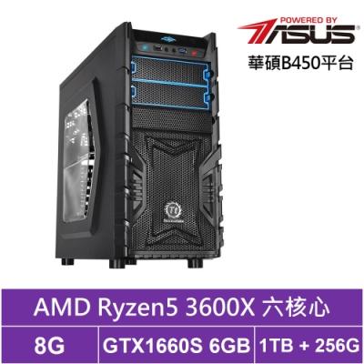華碩B450平台[光明冰煉]R5六核GTX1660S獨顯電玩機