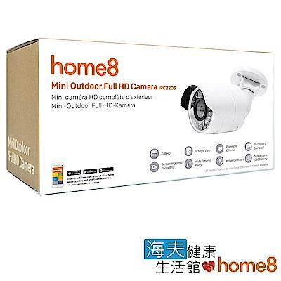 海夫建康 晴鋒 home8 智慧家庭 Full HD 1080P 戶外型 網路攝影機(IP