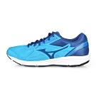 MIZUNO 男 慢跑鞋 SPARK 5 寶藍深藍