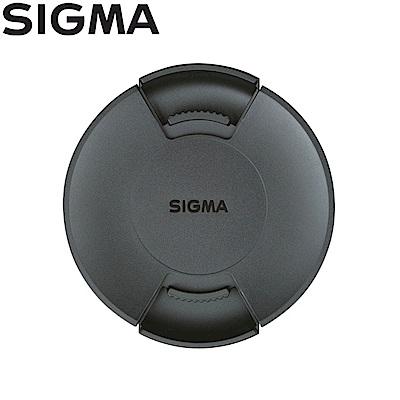 適馬Sigma原廠鏡頭蓋77mm鏡頭蓋77mm鏡頭前蓋LCF-77 III鏡頭保護蓋lens cap(平行輸入)