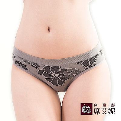 席艾妮SHIANEY 台灣製造(5件組)超彈力低腰內褲 扶桑花款