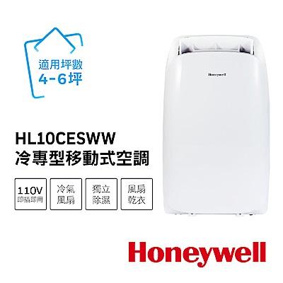福利品 Honeywell 冷專型移動式空調 HL10CESWW