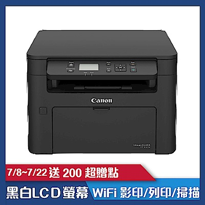 [時時樂限定]Canon imageCLASS MF113w黑白雷射多功能複合機