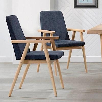 AS-瑞伊深灰布原木色餐椅-52x59x89cm
