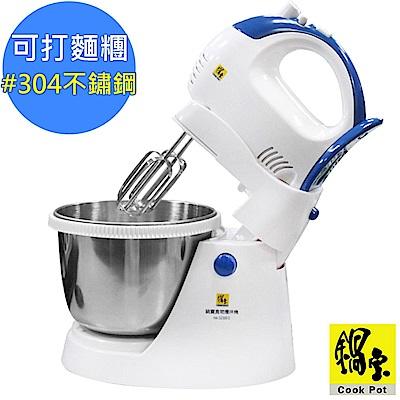 鍋寶 麵糰大師 手持/立式兩用美食打麵器攪拌機(HA-3266-D)-不鏽鋼打麵糰