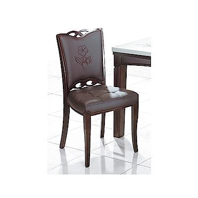 LOVE樂芙-繡花餐椅-寬47深46高90公分