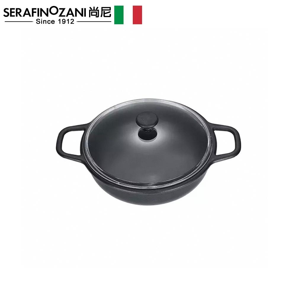 SERAFINO ZANI 黑鑽系列不沾雙耳深鍋24CM