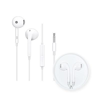 OPPO 原廠半入耳式耳機 (大陸R15盒裝拆售款)