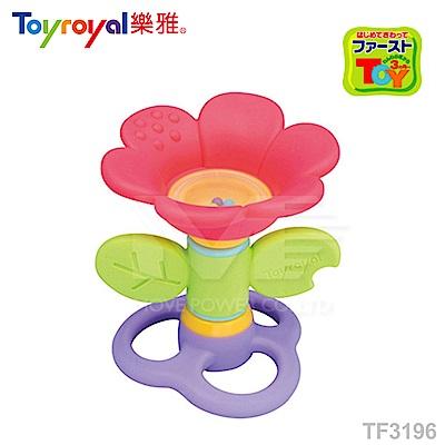 【任選】日本《樂雅 Toyroyal》LOVE系列-花朵搖鈴固齒玩具