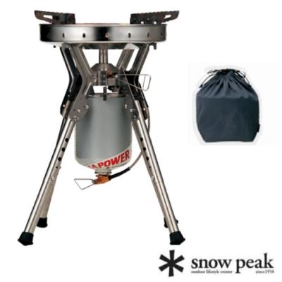 Snow Peak 剛炎超強力瓦斯爐