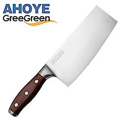 GreeGreen 瑞典 精鑄彩木柄不鏽鋼省力菜刀