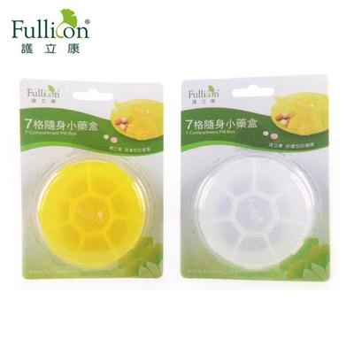 Fullicon護立康 7格圓型藥盒