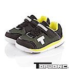 TOPUONE 輕量透氣抗菌防臭減壓吸震防滑休閒童鞋 黑色