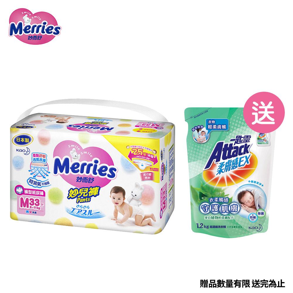 妙而舒 妙兒褲(M) (33片/包)