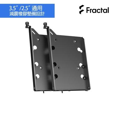 Fractal Design 硬碟支(托)架-B型-黑