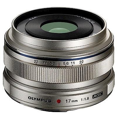 OLYMPUS 17mm F1.8 大光圈定焦鏡頭公司貨 銀