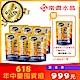 南僑水晶葡萄柚籽抗菌液體皂1.6kg*6加贈一包1.6kg補充包 年中慶限量特惠 product thumbnail 1