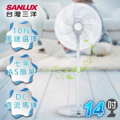 SANLUX台灣三洋 14吋 10段速微電腦遙控飛梭旋鈕DC直流電風扇 EF-P14DK