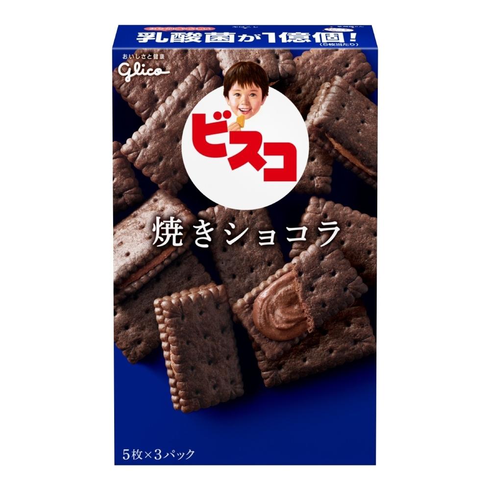 Glico 格力高 香烤黑巧克力夾心餅乾(65.7g)