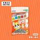 [5包組] 保羅叔叔 優質葵瓜子 600g 高纖蔬果餐 鼠飼料 product thumbnail 1