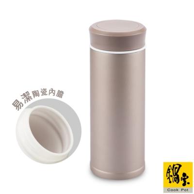 鍋寶 不鏽鋼真陶瓷杯370CC