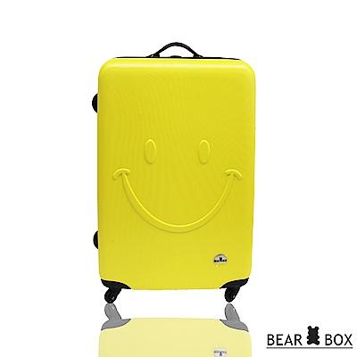 BEAR BOX 微笑系列經典24吋 輕硬殼旅行箱行李箱-黃色