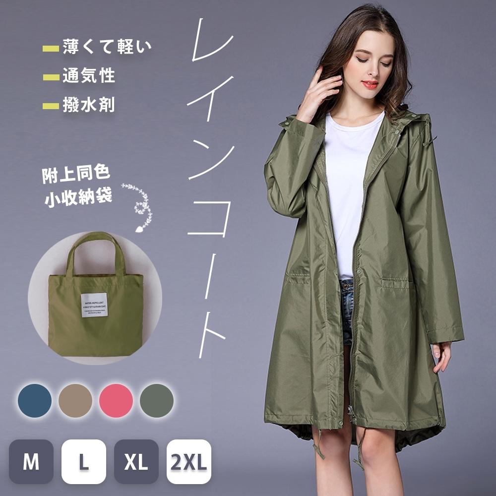 【KISSDIAMOND】防潑水風衣晴雨兩穿輕薄透氣時尚防曬外套(防風/輕巧/易收納/風雨衣/四色 M-2XL可選)