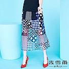 麥雪爾 萬象彩色圓點格紋七分裙