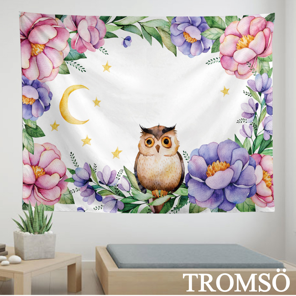 TROMSO 北歐時尚生活掛毯-D305花語貓頭鷹