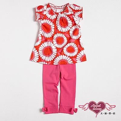 【天使霓裳-童裝】夏日燦爛 兒童短袖長褲兩件組套裝(橘紅)