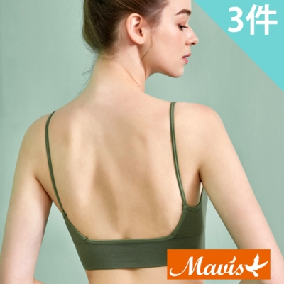 Mavis瑪薇絲-U型美背螺紋棉無鋼圈內衣(3件組)