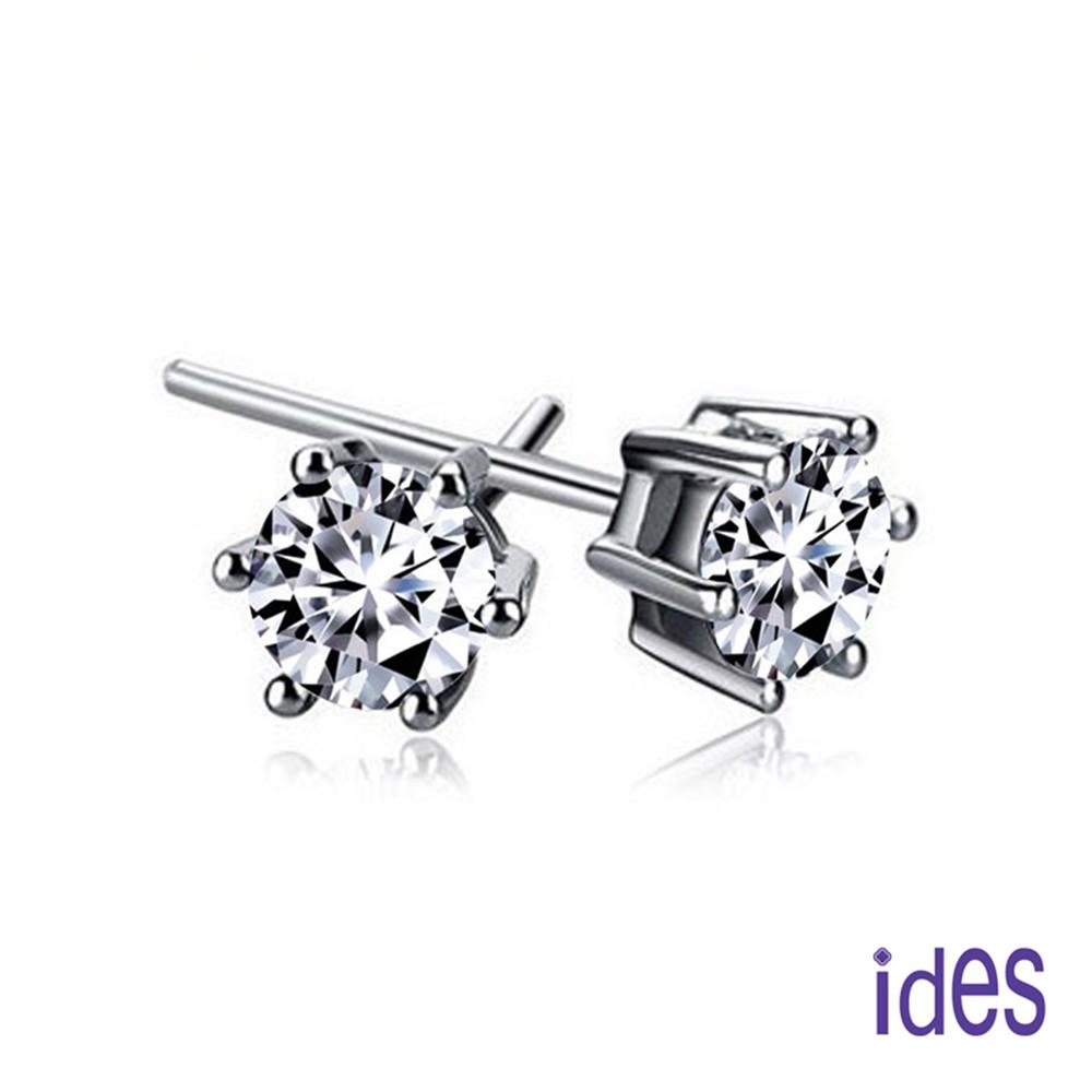 (無卡分期12期) ides愛蒂思 40分E/VVS1八心八箭完美車工鑽石耳環/優雅六爪