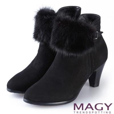 MAGY 暖冬時尚 2WAY可拆式水貂毛真皮高跟短靴-黑色