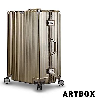 【ARTBOX】飆風悍將-20吋PC拉絲紋鋁框行李箱 (香檳金)