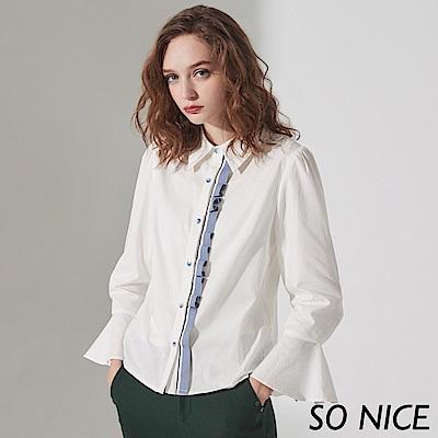 SO NICE氣質荷葉邊裝飾襯衫