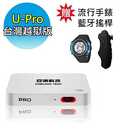 U-PRO 安博盒子台灣越獄版 藍牙智慧電視盒X900 公司貨
