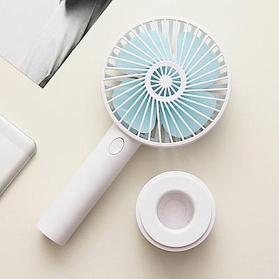 韓系美形手持充電風扇(天空藍)