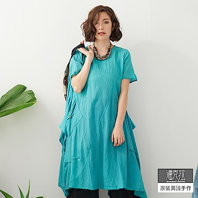 潘克拉 純色側開衩捲長上衣- 水藍
