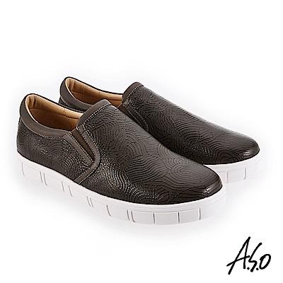 A.S.O 輕量抗震 個性百搭休閒鞋 墨綠
