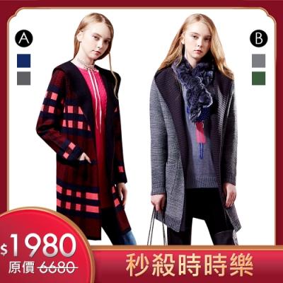 [時時樂限定]麥雪爾 保暖羊毛厚長版外套-二款任選
