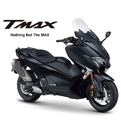 (無卡分期-36期)YAMAHA山葉機車TMAX 530-DX版(公司貨)