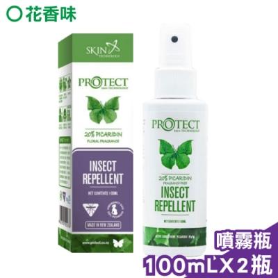 紐西蘭 派卡瑞丁 Picaridin 20% 長效防蚊液-噴霧 100mlx2 (花香味)