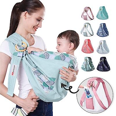 JoyNa嬰兒背巾背帶哺乳巾寶寶子宮型背巾