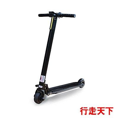 行走天下 鋁合金電動折疊滑板車