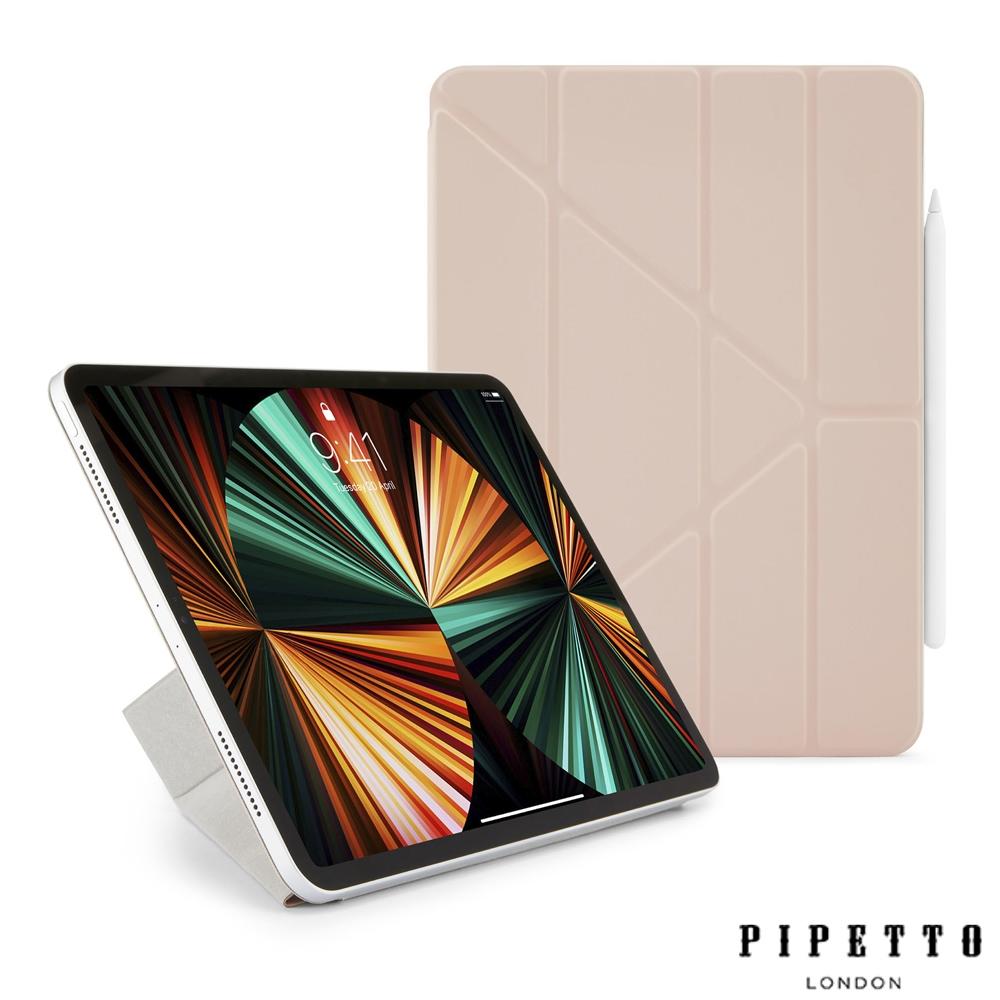 Pipetto Origami Folio iPad Pro 12.9吋 (2021) 磁吸式多角度多功能保護套-粉色