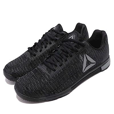 Reebok Speed TR Flexweave 男鞋