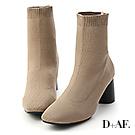 D+AF 典藏印象.彈力針織木紋圓跟襪靴*杏