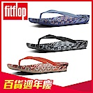 FitFlop IQUSHION FLIP FLOPS-印花三色