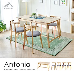 H&D 安東簡約質感原木餐桌椅組-一桌四椅