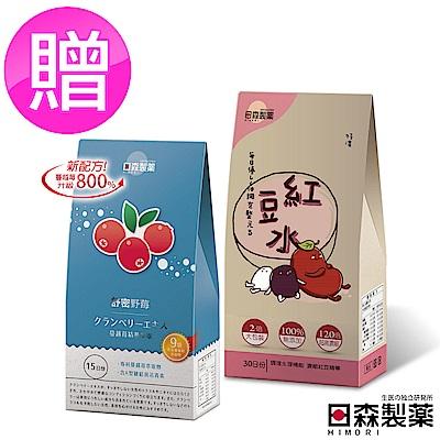 日森製藥 特濃紅豆水贈蔓越莓